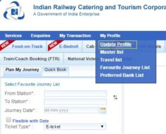 IRCTC Password Change
